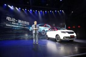 电咖汽车宣布自建工厂落户浙江绍兴  55亿元欲推6款新车
