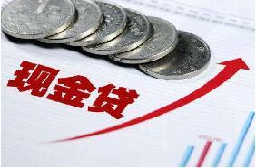 """现金贷行业洗牌:""""老赖""""集结 平台不良及逾期率突增"""
