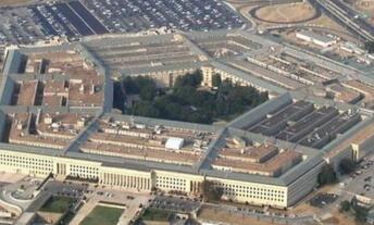 美国五角大楼将接受审计 包括人员房地产军火