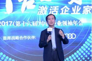 阿里CEO张勇:未来零售、金融、制造,不会有线上线下之分
