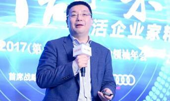江南春:未来媒体传播市场中最重要的是拥抱变化和赌对不变