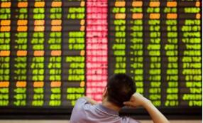 收评:沪指跌1.24%,报3280.92点 保险、次新股、新零售概念领跌