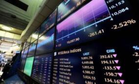 美股新闻:美国股市收高,标普500指数升至新高