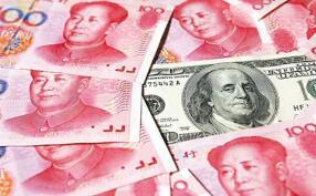 人民币兑美元中间价报6.6162   人民币中间价下调10点