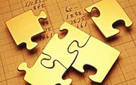 """监管框架体系正逐渐明晰  资产管理行业合规发展将迎来""""黄金期"""""""
