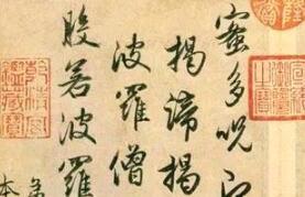 中国两千年书法史,最牛的不过这几十人!