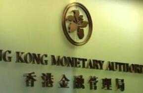 香港金管局上调基准利率至1.75%