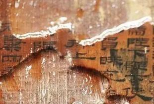 最新西汉海昏侯墓出土的隶书,深埋地下美了2000多年!
