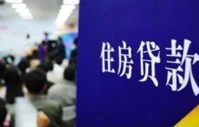 北京房地产贷款增速回落 56家银行暂停受理首套房贷业务