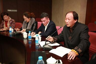 中国民族服饰文化艺术委员会第一次会议在广东召开