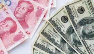 人民币中间价上调64点,人民币兑美元中间价报6.6098,上日中间价6.6162