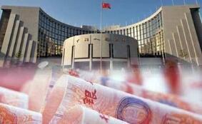 央行公开市场今日净投放200亿元,将有800亿元逆回购到期