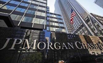 摩根大通:2018年国债发行额将增长一倍以上  融资成本将会上升