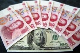 今年人民币对美元中间价已升值5%  创下近三个月新高