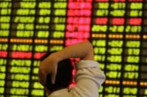 沪指尾盘震荡下行失3300点 保险、证券板块跌幅居前