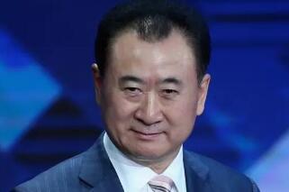 王健林宣布一项雄心勃勃的房地产计划  涉90%的城市