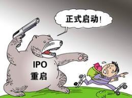 4家企业获IPO批文  筹资总额不超过58亿元