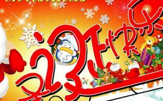 美国股市将在12月25日休市一天  全球市场圣诞放假一览
