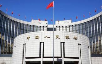 央行本周公开市场共有2900亿元人民币逆回购到期
