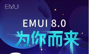 """""""奥""""妙无穷!一张图回顾EMUI8.0升级历程"""