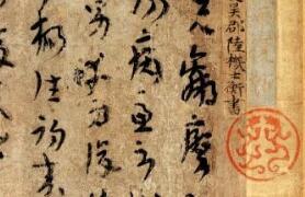 100幅历代名画名作,代表中国书画艺术的最高成就
