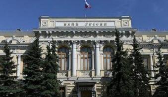 调查:俄罗斯央行明年将继续降息周期 在选举年提振经济