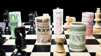 外媒:各国央行释放出超宽松货币政策时代或接近尾声的信号