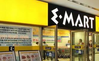 这家韩国超市即将全线退出中国市场!去年亏损约1.3亿
