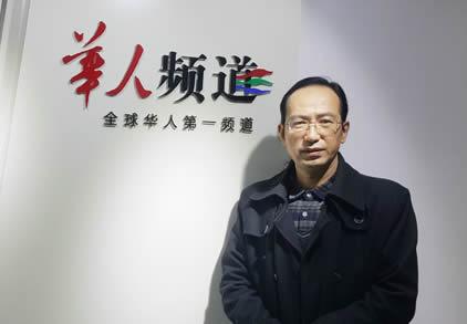 中国国家书画院名家作品集山水卷(二)著名画家吴马作品