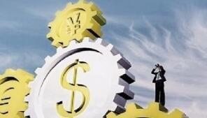 1月2日周二人民币兑美元中间价报6.5079   大涨263基点