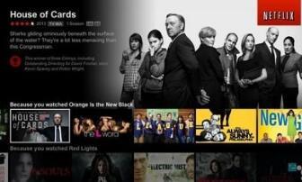 苹果公司可能收购Netflix 交易金额可能达到1040亿美元