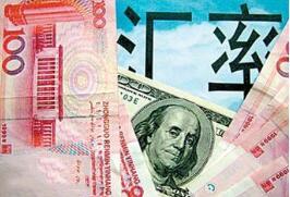 人民币汇率走势的外部环境料相对有利,汇率贬值风险不大