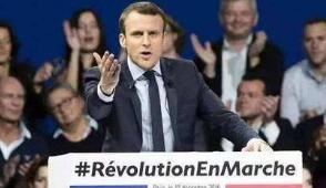 """法国公司在2017年全球并购中亮眼  得益于""""马克龙效应"""""""