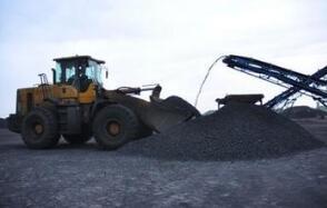 12部委联合发文 《关于进一步推进煤炭企业兼并重组转型升级的意见》