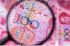 人民币兑美元汇率新年迎来开门红  兑美元中间价报6.4832