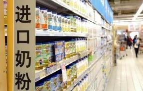 中国奶粉新规控制洋品牌数量   国外品牌利用互联网平台深入中国农村