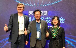 阿里巴巴发布IoTConnect  加速IoT时代的到来