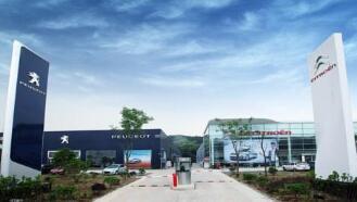 东风雪铁龙、东风标致两个品牌部将统一迁至武汉总部集中办公