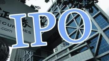 """""""三类股东""""拟IPO公司的审核政策近期明确"""