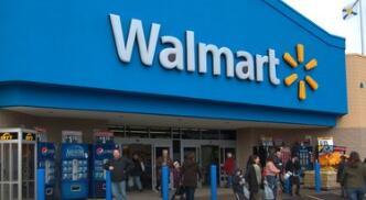沃尔玛宣布将关闭美国境内63家山姆会员店