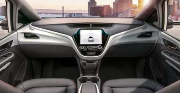 美国通用申请量产无人汽车 将是美国首款量产的无人驾驶汽车