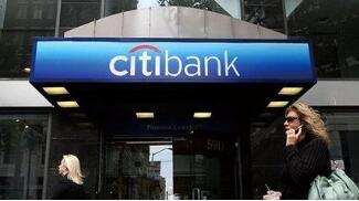花旗银行:美联储加快了净出售的速度,欧洲央行已经减半了购买额