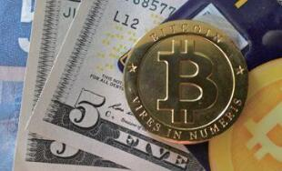 富国银行集团前CEO:比特币就是一种传销骗局  它的基本面毫无意义