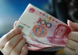 人民币兑美元中间价调升37个基点,报6.4335,终结四日连贬