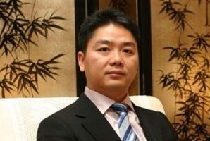 刘强东计划京东未来三年在东北超过200亿元投资
