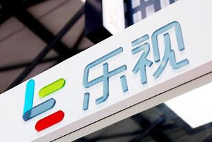 乐视网再度传出复牌消息  基金公司预测13个跌停