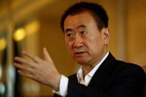 王健林17亿出售万达集团海外项目伦敦ONE六成股权