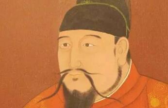 明朝历代皇帝画像 珍藏