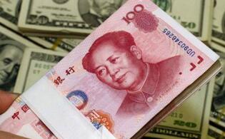 1月18日人民币对美元中间价下跌66点,报6.4401