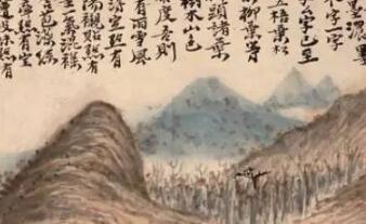 守住中国书画的传统:无笔墨,不成书画!